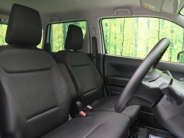 ハイブリッドFX デュアルセンサーブレーキ スマートキー クリアランスソナー オートライト オートエアコン シートヒーター 車線逸脱警報 横滑り防止 シートアンダーボックス(12枚目)