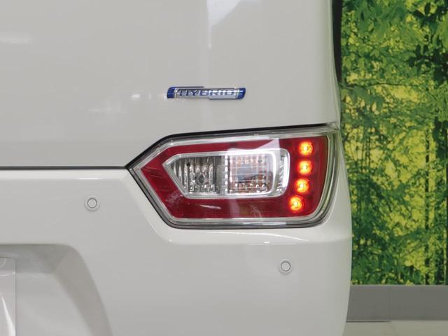 ハイブリッドFX デュアルセンサーブレーキ スマートキー クリアランスソナー オートライト オートエアコン シートヒーター 車線逸脱警報 横滑り防止 シートアンダーボックス(22枚目)