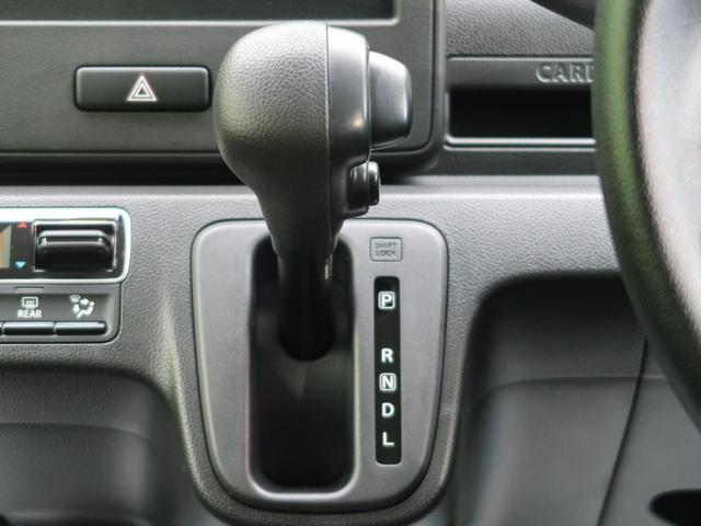 ハイブリッドFX デュアルセンサーブレーキ スマートキー クリアランスソナー オートライト オートエアコン シートヒーター 車線逸脱警報 横滑り防止 シートアンダーボックス(33枚目)