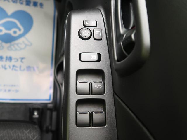 ハイブリッドFX デュアルセンサーブレーキ スマートキー クリアランスソナー オートライト オートエアコン シートヒーター 車線逸脱警報 横滑り防止 シートアンダーボックス(34枚目)