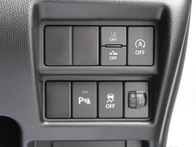 ハイブリッドFX デュアルセンサーブレーキ スマートキー クリアランスソナー オートライト オートエアコン シートヒーター 車線逸脱警報 横滑り防止 シートアンダーボックス(35枚目)