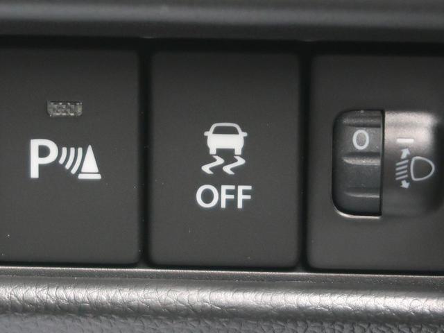 ハイブリッドFX デュアルセンサーブレーキ スマートキー クリアランスソナー オートライト オートエアコン シートヒーター 車線逸脱警報 横滑り防止 シートアンダーボックス(36枚目)