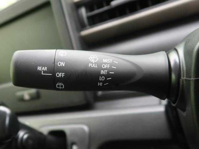 ハイブリッドFX デュアルセンサーブレーキ スマートキー クリアランスソナー オートライト オートエアコン シートヒーター 車線逸脱警報 横滑り防止 シートアンダーボックス(37枚目)