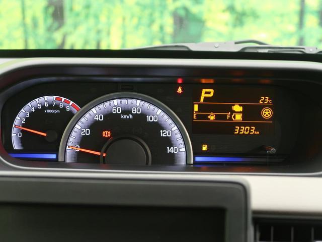 ハイブリッドFX デュアルセンサーブレーキ スマートキー クリアランスソナー オートライト オートエアコン シートヒーター 車線逸脱警報 横滑り防止 シートアンダーボックス(38枚目)