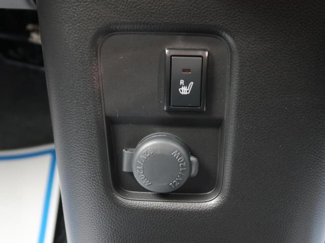 ハイブリッドFX デュアルセンサーブレーキ スマートキー クリアランスソナー オートライト オートエアコン シートヒーター 車線逸脱警報 横滑り防止 シートアンダーボックス(41枚目)