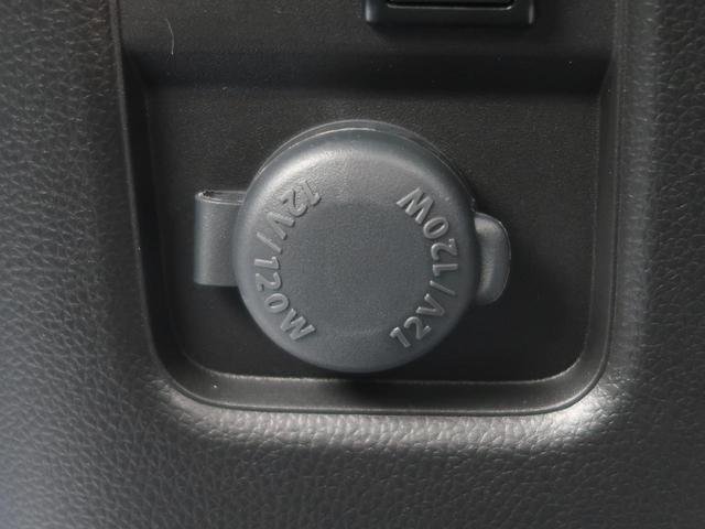 ハイブリッドFX デュアルセンサーブレーキ スマートキー クリアランスソナー オートライト オートエアコン シートヒーター 車線逸脱警報 横滑り防止 シートアンダーボックス(42枚目)
