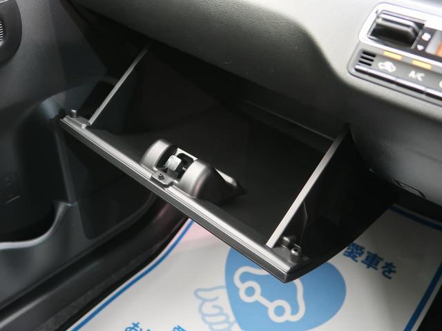 ハイブリッドFX デュアルセンサーブレーキ スマートキー クリアランスソナー オートライト オートエアコン シートヒーター 車線逸脱警報 横滑り防止 シートアンダーボックス(43枚目)