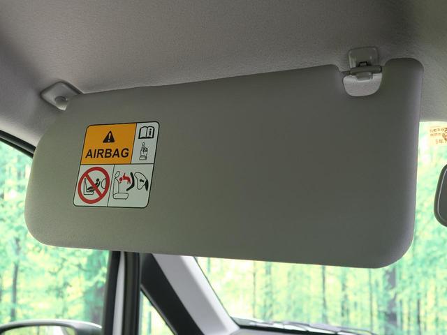 ハイブリッドFX デュアルセンサーブレーキ スマートキー クリアランスソナー オートライト オートエアコン シートヒーター 車線逸脱警報 横滑り防止 シートアンダーボックス(44枚目)