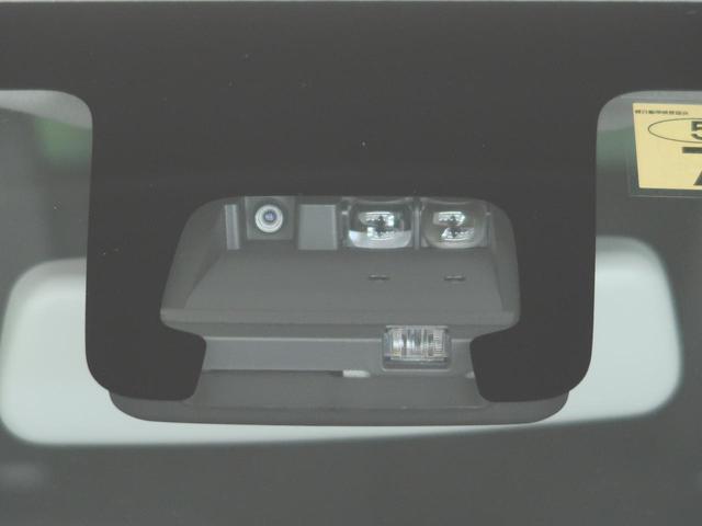 ハイブリッドFX デュアルセンサーブレーキ スマートキー クリアランスソナー オートライト オートエアコン シートヒーター 車線逸脱警報 横滑り防止 シートアンダーボックス(46枚目)