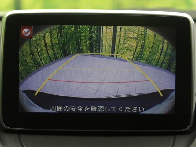 XD ツーリング セーフティクルーズパッケージ マツダコネクトナビ BOSEサウンド ブラインドスポットモニター アクティブドライビングディスプレイ レーダークルーズ LEDヘッドライト(7枚目)