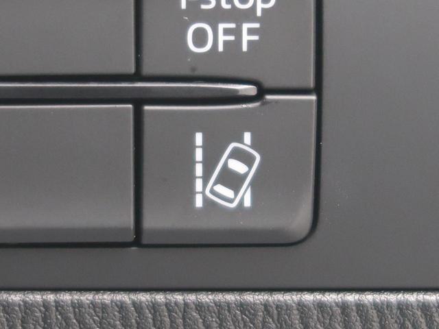 XD ツーリング セーフティクルーズパッケージ マツダコネクトナビ BOSEサウンド ブラインドスポットモニター アクティブドライビングディスプレイ レーダークルーズ LEDヘッドライト(11枚目)