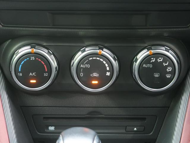 XD ツーリング セーフティクルーズパッケージ マツダコネクトナビ BOSEサウンド ブラインドスポットモニター アクティブドライビングディスプレイ レーダークルーズ LEDヘッドライト(26枚目)