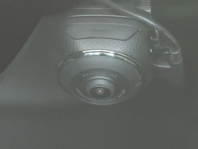 XD ツーリング セーフティクルーズパッケージ マツダコネクトナビ BOSEサウンド ブラインドスポットモニター アクティブドライビングディスプレイ レーダークルーズ LEDヘッドライト(31枚目)
