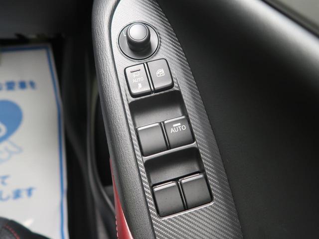 XD ツーリング セーフティクルーズパッケージ マツダコネクトナビ BOSEサウンド ブラインドスポットモニター アクティブドライビングディスプレイ レーダークルーズ LEDヘッドライト(36枚目)