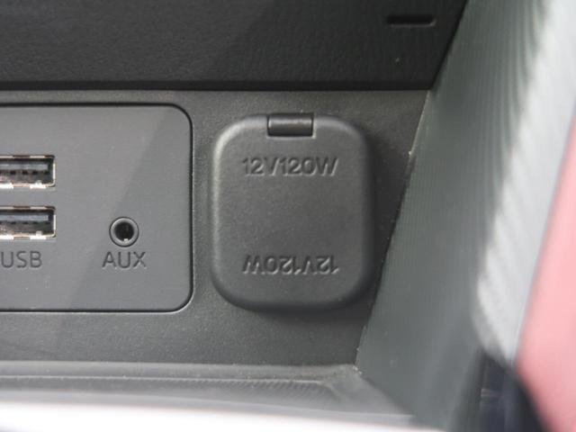 XD ツーリング セーフティクルーズパッケージ マツダコネクトナビ BOSEサウンド ブラインドスポットモニター アクティブドライビングディスプレイ レーダークルーズ LEDヘッドライト(42枚目)