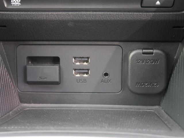 XD ツーリング セーフティクルーズパッケージ マツダコネクトナビ BOSEサウンド ブラインドスポットモニター アクティブドライビングディスプレイ レーダークルーズ LEDヘッドライト(43枚目)