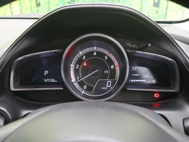 XD ツーリング セーフティクルーズパッケージ マツダコネクトナビ BOSEサウンド ブラインドスポットモニター アクティブドライビングディスプレイ レーダークルーズ LEDヘッドライト(56枚目)