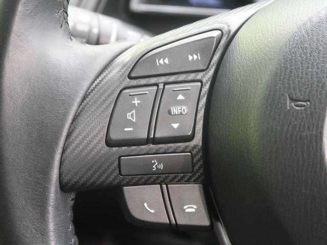XD ツーリング セーフティクルーズパッケージ マツダコネクトナビ BOSEサウンド ブラインドスポットモニター アクティブドライビングディスプレイ レーダークルーズ LEDヘッドライト(58枚目)
