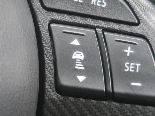 XD ツーリング セーフティクルーズパッケージ マツダコネクトナビ BOSEサウンド ブラインドスポットモニター アクティブドライビングディスプレイ レーダークルーズ LEDヘッドライト(59枚目)
