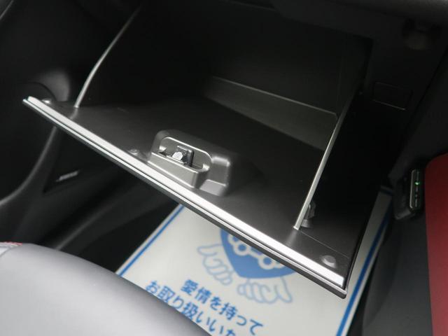 XD ツーリング セーフティクルーズパッケージ マツダコネクトナビ BOSEサウンド ブラインドスポットモニター アクティブドライビングディスプレイ レーダークルーズ LEDヘッドライト(62枚目)