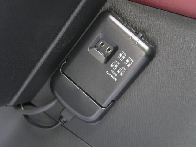 XD ツーリング セーフティクルーズパッケージ マツダコネクトナビ BOSEサウンド ブラインドスポットモニター アクティブドライビングディスプレイ レーダークルーズ LEDヘッドライト(65枚目)