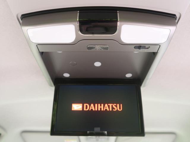 X ホワイトアクセントSAII 純正ナビ フリップダウンモニター 衝突軽減装置 電動スライドドア フルセグ DVD再生 バックカメラ プッシュスタート 専用シート レーンアシスト 踏み間違え防止(8枚目)