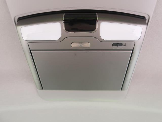 X ホワイトアクセントSAII 純正ナビ フリップダウンモニター 衝突軽減装置 電動スライドドア フルセグ DVD再生 バックカメラ プッシュスタート 専用シート レーンアシスト 踏み間違え防止(35枚目)