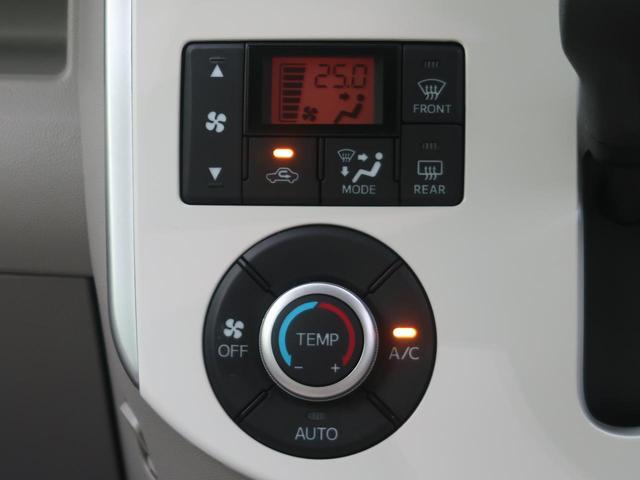 X ホワイトアクセントSAII 純正ナビ フリップダウンモニター 衝突軽減装置 電動スライドドア フルセグ DVD再生 バックカメラ プッシュスタート 専用シート レーンアシスト 踏み間違え防止(38枚目)