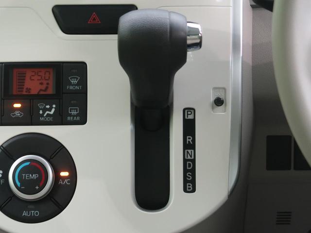 X ホワイトアクセントSAII 純正ナビ フリップダウンモニター 衝突軽減装置 電動スライドドア フルセグ DVD再生 バックカメラ プッシュスタート 専用シート レーンアシスト 踏み間違え防止(39枚目)