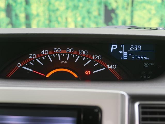 X ホワイトアクセントSAII 純正ナビ フリップダウンモニター 衝突軽減装置 電動スライドドア フルセグ DVD再生 バックカメラ プッシュスタート 専用シート レーンアシスト 踏み間違え防止(43枚目)
