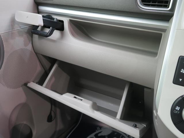 X ホワイトアクセントSAII 純正ナビ フリップダウンモニター 衝突軽減装置 電動スライドドア フルセグ DVD再生 バックカメラ プッシュスタート 専用シート レーンアシスト 踏み間違え防止(44枚目)