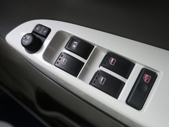X ホワイトアクセントSAII 純正ナビ フリップダウンモニター 衝突軽減装置 電動スライドドア フルセグ DVD再生 バックカメラ プッシュスタート 専用シート レーンアシスト 踏み間違え防止(46枚目)