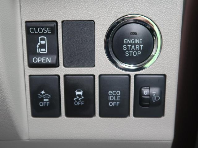 X ホワイトアクセントSAII 純正ナビ フリップダウンモニター 衝突軽減装置 電動スライドドア フルセグ DVD再生 バックカメラ プッシュスタート 専用シート レーンアシスト 踏み間違え防止(47枚目)