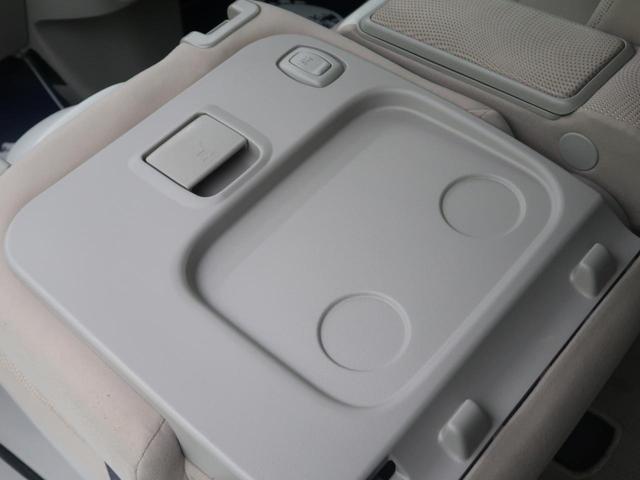 X ホワイトアクセントSAII 純正ナビ フリップダウンモニター 衝突軽減装置 電動スライドドア フルセグ DVD再生 バックカメラ プッシュスタート 専用シート レーンアシスト 踏み間違え防止(54枚目)