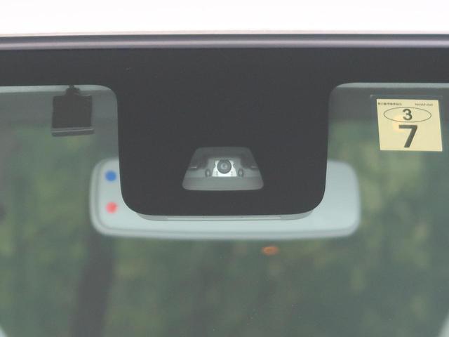 X ホワイトアクセントSAII 純正ナビ フリップダウンモニター 衝突軽減装置 電動スライドドア フルセグ DVD再生 バックカメラ プッシュスタート 専用シート レーンアシスト 踏み間違え防止(55枚目)