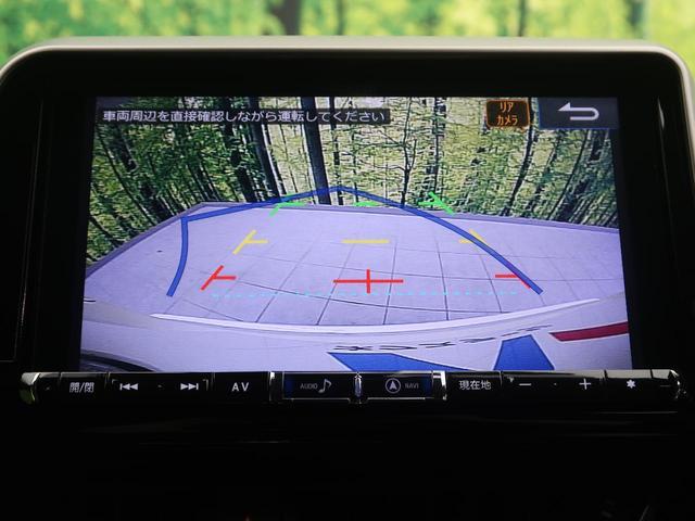 G BIGX9インチナビ レーダークルーズ 衝突軽減装置 レーンアシスト オートマチックハイビーム LEDヘッドライト ブラインドスポットモニター バックカメラ ハーフレザーシート(7枚目)