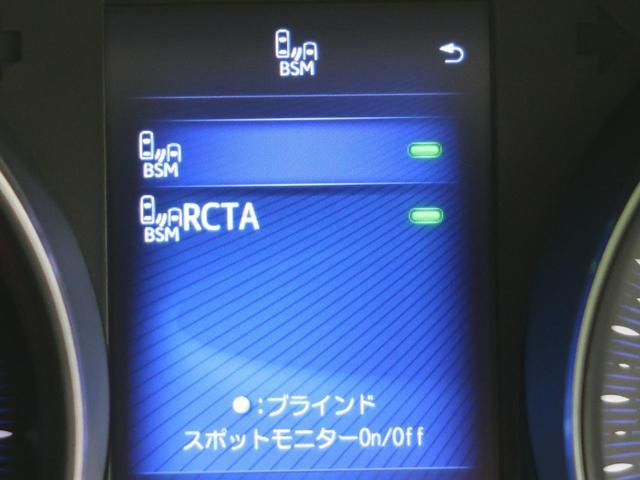 G BIGX9インチナビ レーダークルーズ 衝突軽減装置 レーンアシスト オートマチックハイビーム LEDヘッドライト ブラインドスポットモニター バックカメラ ハーフレザーシート(11枚目)