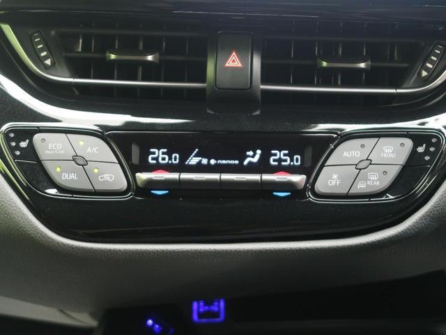 G BIGX9インチナビ レーダークルーズ 衝突軽減装置 レーンアシスト オートマチックハイビーム LEDヘッドライト ブラインドスポットモニター バックカメラ ハーフレザーシート(37枚目)