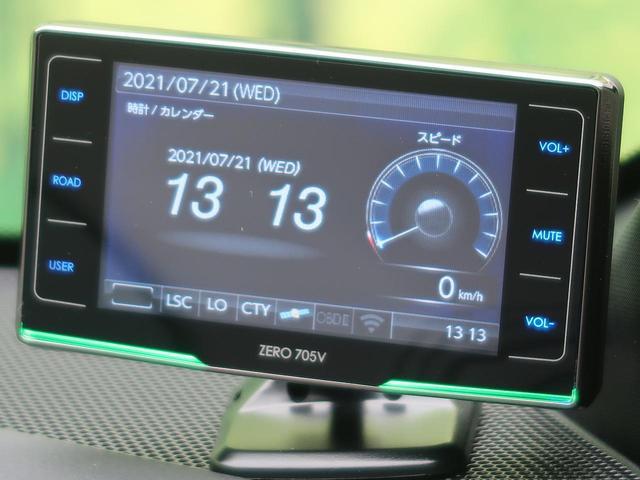 G BIGX9インチナビ レーダークルーズ 衝突軽減装置 レーンアシスト オートマチックハイビーム LEDヘッドライト ブラインドスポットモニター バックカメラ ハーフレザーシート(45枚目)