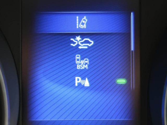 G BIGX9インチナビ レーダークルーズ 衝突軽減装置 レーンアシスト オートマチックハイビーム LEDヘッドライト ブラインドスポットモニター バックカメラ ハーフレザーシート(47枚目)