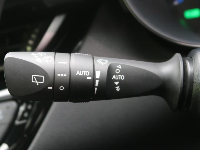 G BIGX9インチナビ レーダークルーズ 衝突軽減装置 レーンアシスト オートマチックハイビーム LEDヘッドライト ブラインドスポットモニター バックカメラ ハーフレザーシート(50枚目)