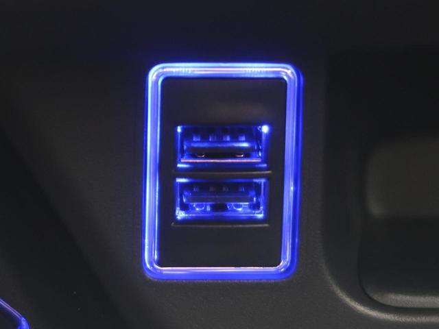 G BIGX9インチナビ レーダークルーズ 衝突軽減装置 レーンアシスト オートマチックハイビーム LEDヘッドライト ブラインドスポットモニター バックカメラ ハーフレザーシート(56枚目)