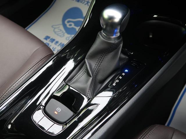 G BIGX9インチナビ レーダークルーズ 衝突軽減装置 レーンアシスト オートマチックハイビーム LEDヘッドライト ブラインドスポットモニター バックカメラ ハーフレザーシート(57枚目)