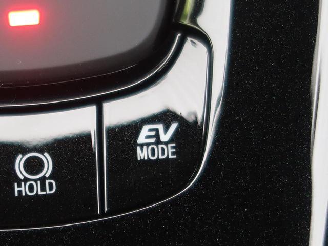 G BIGX9インチナビ レーダークルーズ 衝突軽減装置 レーンアシスト オートマチックハイビーム LEDヘッドライト ブラインドスポットモニター バックカメラ ハーフレザーシート(59枚目)