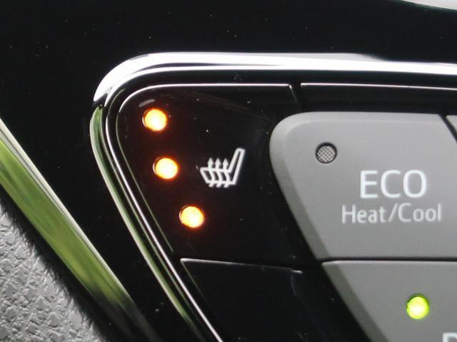 G BIGX9インチナビ レーダークルーズ 衝突軽減装置 レーンアシスト オートマチックハイビーム LEDヘッドライト ブラインドスポットモニター バックカメラ ハーフレザーシート(60枚目)