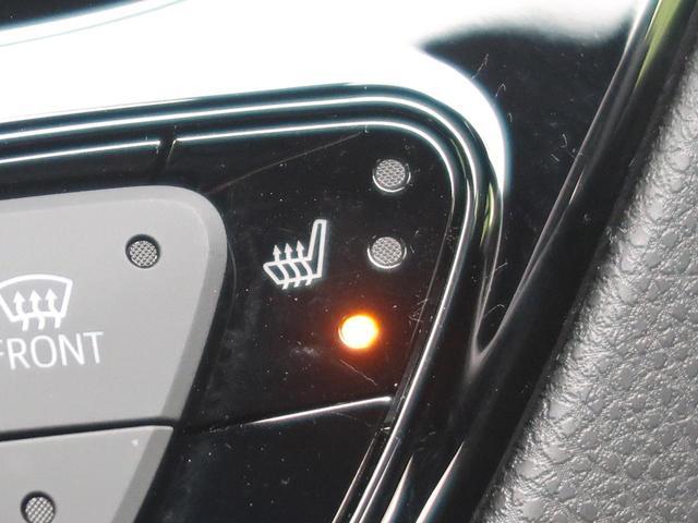 G BIGX9インチナビ レーダークルーズ 衝突軽減装置 レーンアシスト オートマチックハイビーム LEDヘッドライト ブラインドスポットモニター バックカメラ ハーフレザーシート(61枚目)