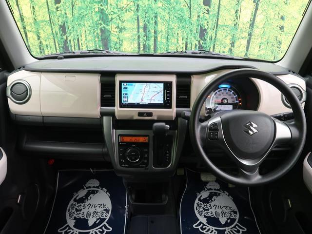FリミテッドII SDナビフルセグ 衝突軽減装置 レーンアシスト シートヒーター プッシュスタート HIDヘッドライト DVD再生 Bluetooth接続 アイドリングストップ ETC(3枚目)