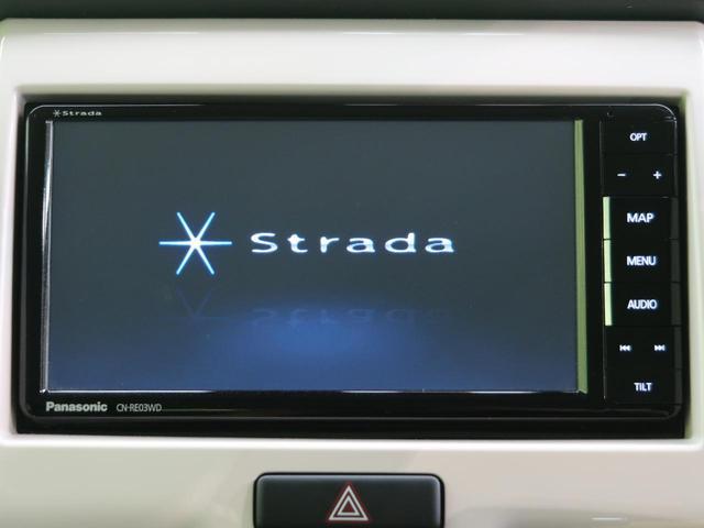 FリミテッドII SDナビフルセグ 衝突軽減装置 レーンアシスト シートヒーター プッシュスタート HIDヘッドライト DVD再生 Bluetooth接続 アイドリングストップ ETC(7枚目)