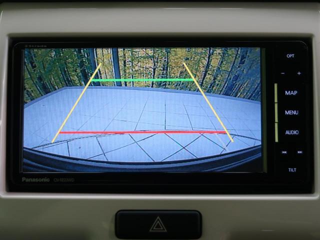 FリミテッドII SDナビフルセグ 衝突軽減装置 レーンアシスト シートヒーター プッシュスタート HIDヘッドライト DVD再生 Bluetooth接続 アイドリングストップ ETC(8枚目)