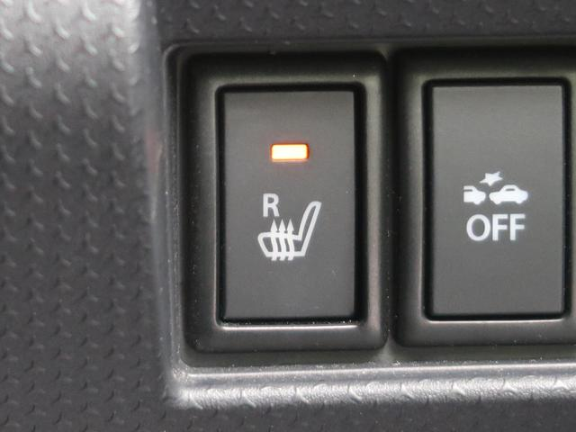 FリミテッドII SDナビフルセグ 衝突軽減装置 レーンアシスト シートヒーター プッシュスタート HIDヘッドライト DVD再生 Bluetooth接続 アイドリングストップ ETC(10枚目)